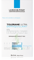 Toleriane Solution Démaquillante Yeux 30 Unidoses/5ml à Mimizan