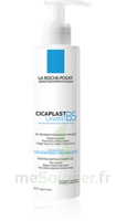 Cicaplast Lavant B5 Gel 200ml