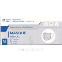 Masques Chirurgicaux Adultes B/50 à Mimizan